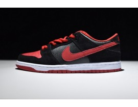 Nike Dunk Low Pro Sb Jpack Red-Black 304292-039 for Men and Women