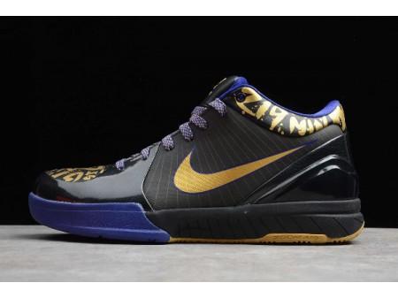 Nike Zoom Kobe 4 POP NBA Final MVP Away 354187-001 Men