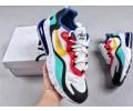 "Nike Air Max 270 React ""Bauhaus"" Phantom Multi-Color AO4971-002 Men and Women"