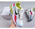 "Nike Air Max 270 React ""Bauhaus"" AO6174-002 Men and Women"