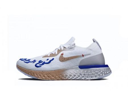 "Nike Epic React ""Dusk to Dawn"" AQ0067-998 Hommes et Femmes"