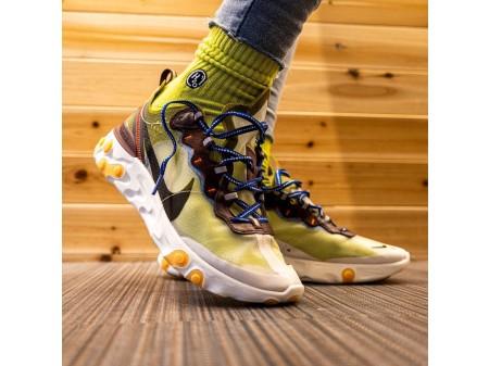 "Nike React Element 87 ""Moss"" AQ1090-300 Homme"
