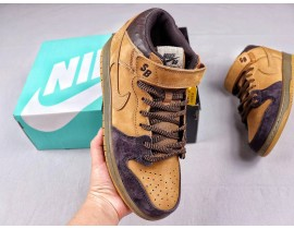 """Nike SB Dunk MID PRO """"Lewis Marnell AJ1445-200 Hombres"""""""