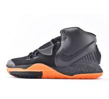 Nike Kyrie 6 EP Schwarz Orange BQ4630-006 Herren