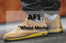 air force 1 wheat mocha