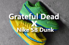 grateful dead x nike dunk